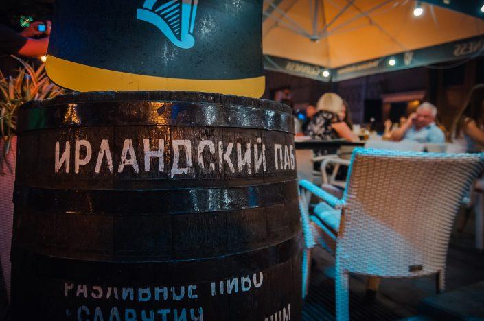 best bar in Odessa Ukraine