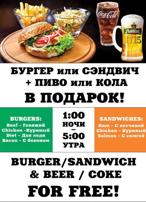 1-5am-burger